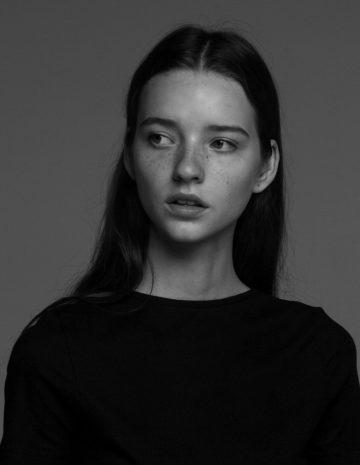Daria Bashynska
